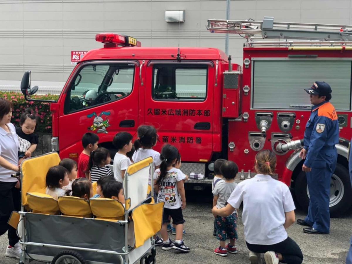 消防車がやってきたよ!